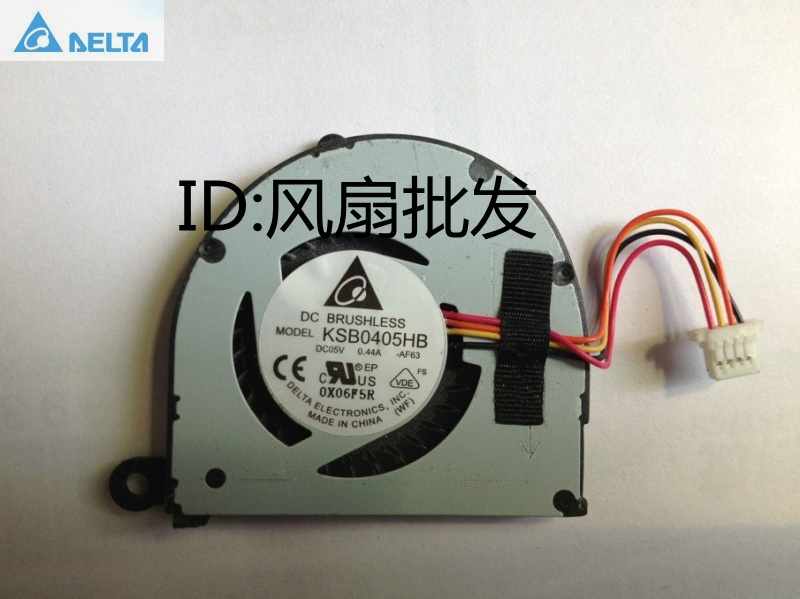 Delta For Eee PC 1015PE 1015PE-BBK603 1015PEB notebook fan KSB0405HB(China)