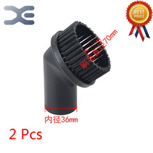 2Pcs High Quality Industrial Vacuum Cleaner Accessories Suction Head PP Round Brush Inside Diameter 36 Brush Head(China)