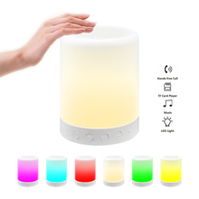 Ones Touch LED Light Lamp Smart Wireless Bluetooth Speaker Colorful outdoor portable Music Player subwoofer TF card hands-free