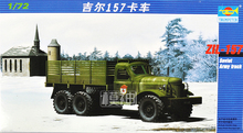 Military Assembly Model Armored Tank Army 1:72 Soviet Gil 157 Transport Truck Plastic Assemble Toy 01101