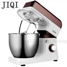 JIQI household electric Stand Mixer planetary mixer Food mixer with dough bowl multifunctional kitchen kneading machine