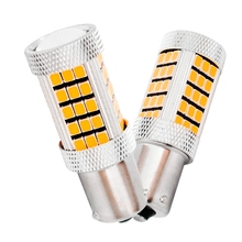 2pcs Super Bright 1156PY 7507 PY21W BAU15S 63 SMD LED Car Rear Direction Indicator Auto Front Turn Signals Light Amber Yellow