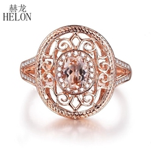 HELON Gemstone Oval 6x4mm Morganite Natural Diamond Antique Filigree Halo Fine Ring Solid 10K Rose Gold Engagement Wedding Ring