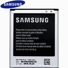 SAMSUNG Original Replacement Battery for Samsung Galaxy S3 Mini i8190 EB-F1M7FLU