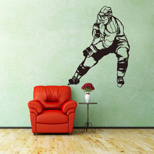 Ice Hockey Figure Vinyl Wall Decal Boys Room Decor Sports Diy Art Mural Wallpaper Removable Wall Stickers(China)