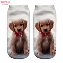 New Arrival 1Pair 3D Brown Color Dogs Printed Socks Unisex Cute Low Cut Ankle Socks Cotton Material White Color Dulaiduwan(China)