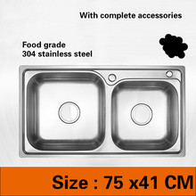 Free shipping Food grade 304 stainless steel hot sell kitchen sink ordinary double trough 0.7mm thick durable 75x41 CM(China)