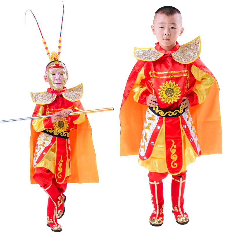 Kids Costumes & Accessories Boys Costumes New Style Sun Wukong Cosplay Costumes Monkey Costumes Sun Wukong Costume Funny Cosplay Halloween Cosplay A Complete Range Of Specifications