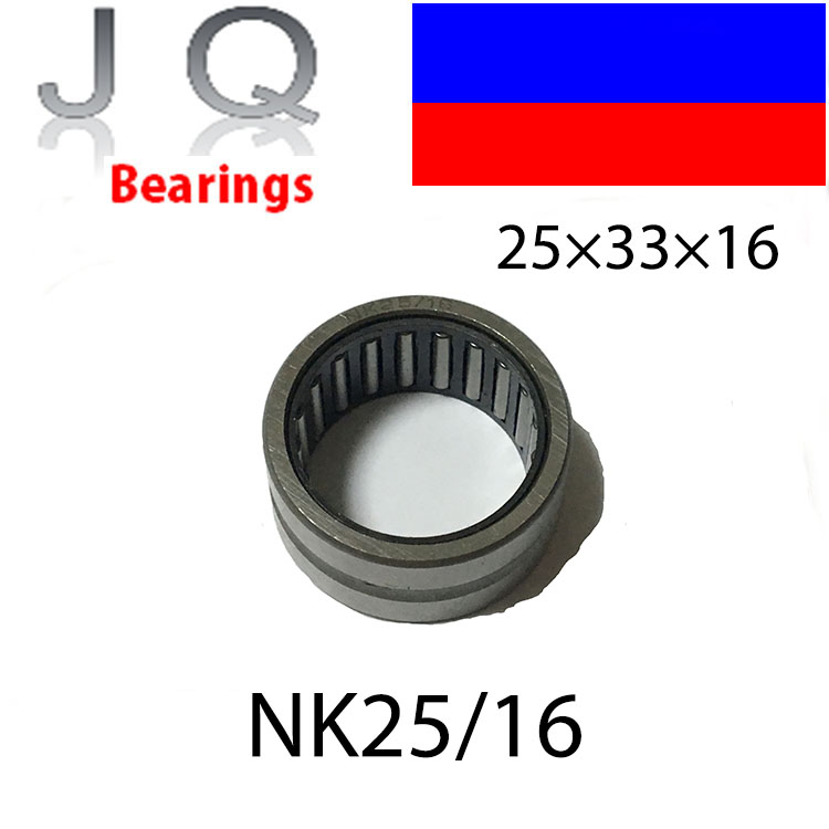 JQ Bearings 5 Pieces NK2516 NK25/16 Round Needle Bearing 25mm x 33mm x 16mm<br><br>Aliexpress