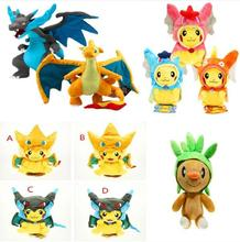 20-25cm Green Chespin Charizard Fire Dragon Gyarados Magikarp Flash Cotton Stuffed Animals Plush Toys Anime Kids Baby Gift