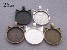 25mm Cat Ear Pendant Setting, Bezel Pendant Tray, 25mm Round Cabochon Tray Pendant Blanks