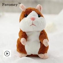 Kawaii Talking Hamster Plush Toys Mouse Pet Sound Record Plush Hamster Stuffed Toys Doll Children Kids Education Toys(China)