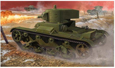 Trumpeter rising Soviet OT130 flame tanks, 82498<br><br>Aliexpress