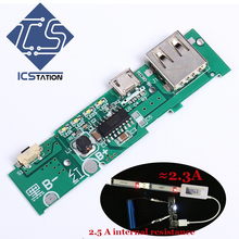 Li Battery Charger Circuit Board Portable Power Supply 5V Step Up Board For Mobile Power DIY Components Boost Power Module