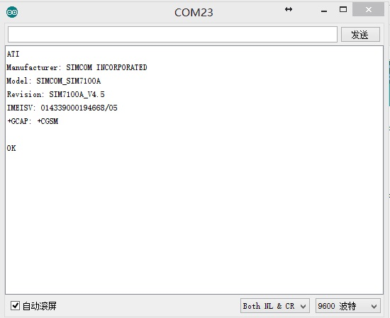 SIM7100A-4G-Development-Board-4-6
