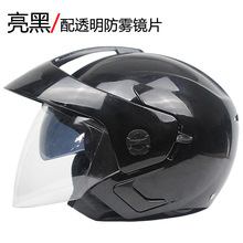 Motorcycle Scooter Open Face Half Helmet double Visor UV Goggles Retro Vintage Style 54-60cm for Security Accessories