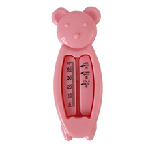 Cute Bear baby mini digital water  thermometer, Kids Funny wireless Bath Thermometer Toy, Child Tub Water Sensor Thermometer