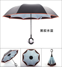 Double layer umbrella long-handled umbrella umbrella outdoor Windproof Sports Car Advertising Umbrella Novelty Items