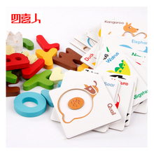 N107 Early education recognition letter animal knowledge card puzzle puzzle children toy letter puzzle(China)