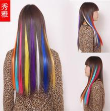 "10 Pcs/Lot Many Color New 25"" Straight Colored Colorful Clip-in Clip On In Hair Extension/Hair Piece Adult Fashions(China)"