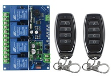 12V 24V 36V 48V 4CH 30A RF Wireless Remote Control Relay Switch Security System Garage Doors Gate Electric Doors 2* remote