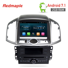 "8"" Android 7.1 Car DVD Player GPS Navigation Multimedia Stereo Headunit For Chevrolet Captiva 2012 2013 2014 2015 Auto Radio 2G(China)"