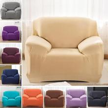 1 Seat Solid Color Plush Sofa Cover case Slip-Resistant Slip Covers Elastic Couch Sofa Covers Furniture Protetor Stretch L30