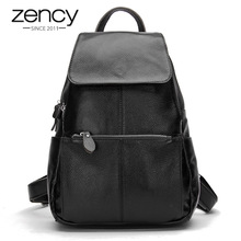 Fashion Winter Color 100% Genuine Leather Casual Women's Backpacks Brief Casual Knapsack Laptop Bag Ladies Pocket Girl Schoolbag(China)