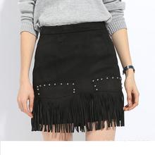 2017 High Waist Women Skirt Fringe Tassel Suede Short Asymmetrical Office Skirt faldas Pencil Mini Artificial Leather(China)