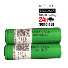 2pcs Original battery for LG 18650 battery 18650MJ1 3.7V discharge 3500mAh 20A dedicated 18650 MJ1 batteries(China)