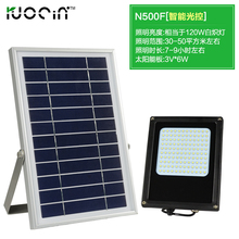 super brightness 120 leds waterproof ip 65 aluminum body solar flood light