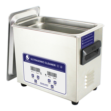 Skymen Digital Ultrasonic Cleaner Bath 3L 3.2L 120W(China)