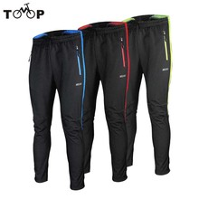 ARSUXEO Men's Cycle Pants Winter Wind Pants Tights Warmth Trousers Thermal Fleece Windproof Bicycle Cycling Bike Racing Pants