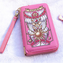 Cherry blossom wallet sailor moon PU magic card wallet card crowe wine red pink girl long version of the cute girl girl young an(China)