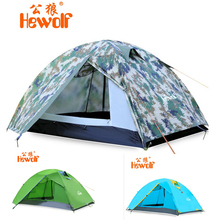 Hewolf High quality 2.4kg super strong double layer aluminum rod camping tent have many colors for choose in good quality(China)