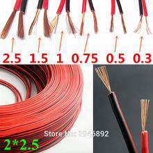 RVB-2*2.5 Square Copper Red with Black color cable parallel to the outer wire LED Speaker Cable Electronic Monitor power Cord(China)