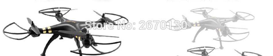 X8950 (18)