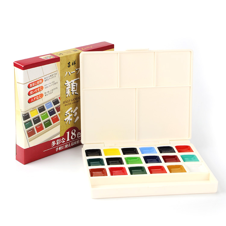 Japan Watercolor Set Paint with 18 colors Water color Pigment Solid watercolor paint illustrator painting<br>
