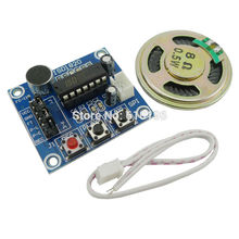 1PCS ISD1820 Voice Recording Recorder Module With Mic Sound Audio Loudspeaker for arduino