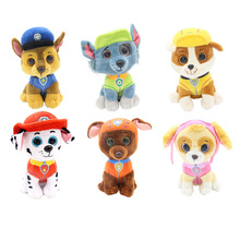 "15cm Pups Ty Beanie Boos Original 6"" Little Cartoon Puppy Dogs Stuffed & Plush Animals Dolls Toys for Children(China)"