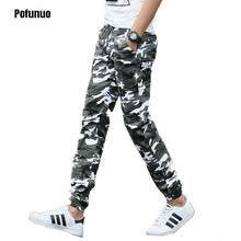 Men Casual Pants New 2017 Camouflage Slim Fit Army Camouflage Trousers Pencil Camo Pants Hip Hop Sweatpants Military Mens Jogger(China)