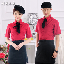 Hotel Work Clothing Set Unisex Short Sleeve Hotel Cafe Hot Pot Restaurant Black Cheap Staff Uniforms With Apron Free Shipping