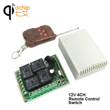 DC12V 10A 4 channel rf wireless remote control switch 433mhz Relay Module Learning Code DC 12V Switch With Remote Control(China)