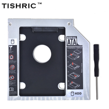 "TISHRIC 2017 Hot Sale For Notebook ODD 2.5""SSD Optibay Aluminum Universal 2nd HDD Caddy 9.5mm SATA 3.0 Box Case Enclosure"
