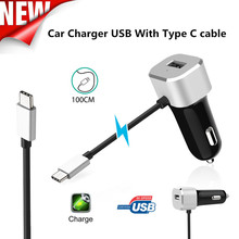 Best Quality 1Port +1 Type C Cable Car Charger USB With 1M Type C cable For iPhone Samsung LG HTC Smartphone Wholesale Charger(China)
