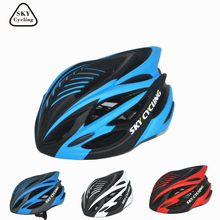 Sky Cycling In-molded Bicycle Helmet EPS Mtb/Road Safety Bike Helmet Capacete Da Bicicleta for Men's Outdoor Casco Ciclismo