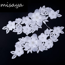 Misaya White Flower Imitation Pearl Embroidery Lace Appliqued Fabric Jacquard Ribbon Lace Fabric Sewing Trims 15cm*15cm(China)