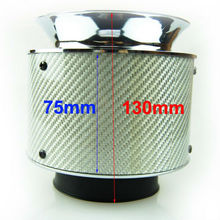 Dia: 76mm Height: 130mm Carbon Fiber Width: 75mm 3D Weaving Tech & High Grip Design White Carbon Fiber Air Filter(China)