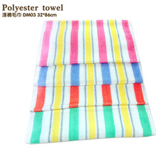 Durable quality bath towel Durable striped towel Easy to dry selvage stripe towel Men's beach towel bath towles(China)