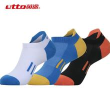 Etto 3 Pairs / Lot Cotton Sports Socks Slippers Men Absorb Sweat Deodorant Athletic Sox Basketball Cycling Running Socks HEQ010